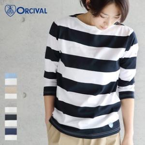 ORCIVAL (オーシバル/オーチバル) 40/2 STRIPE 7分袖カットソー #RC-6882 6.5×6.5 STRIPE (2018SS)|santelabo