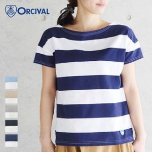 ORCIVAL (オーシバル/オーチバル) 40/2 STRIPE 半袖カットソー (6.5×6.5 stripe) #RC-6829  (2018SS)|santelabo