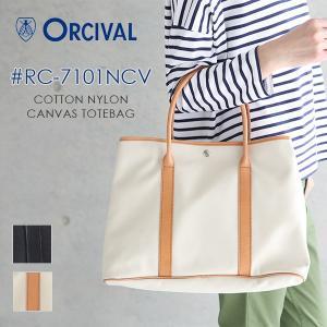 (SALE 30%OFF 2017春夏)オーチバル オーシバル コットンナイロンキャンバス トートバッグ ORCIVAL RC-7101NCV (2017SS)|santelabo