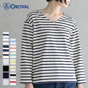 (2018春夏)ORCIVAL (オーシバル/オーチバル) Vネック コットンロード バスクシャツ RC-9116 2018SS|santelabo