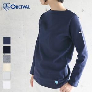 (2018春夏)ORCIVAL (オーシバル/オーチバル) 長袖 コットンロード バスクシャツ ソリッド(無地) B211 2018SS|santelabo