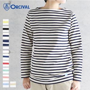 (2018春夏)ORCIVAL (オーシバル/オーチバル) コットンロード 長袖ボーダーバスクシャツ B211 2018SS (予約販売:2月1日(木)発送)|santelabo