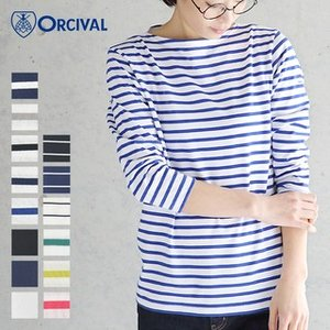 ORCIVAL (オーシバル/オーチバル) 40/2 STRIPE 7分袖カットソー #RC-6882  SOLID / REGULAR STRIPE / PIN STRIPE (2018SS)|santelabo