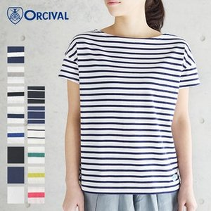 ORCIVAL (オーシバル/オーチバル) 40/2 STRIPE 半袖カットソー (solid/regular stripe/pin stripe) #RC-6829(2018SS)|santelabo