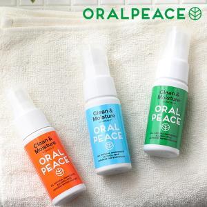 オーラルピース クリーン&モイスチュア マウススプレー&マウスウォッシュ 30ml オリジナル / オレンジ / ミント | スプレー 保湿 低刺激 無添加 口臭|サンテラボ