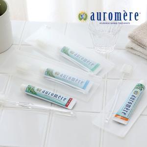 auromere(オーロメア) 歯磨き粉 トラベルセット [歯みがき粉 歯磨き オーラルケア ハミガ...