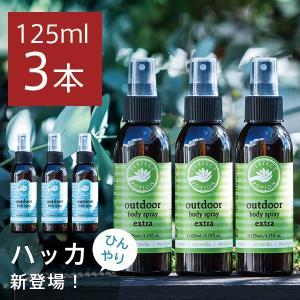 オーガニックエッセンシャルオイルとベジタブルオイル、香水に使用される高品質のアルコールのみを使用。清...