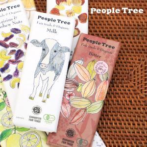 People Tree(ピープルツリー) フェアトレード チョコレート 板チョコ 50g|santelabo