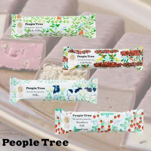 ピープルツリー フェアトレード チョコレート デザートバー|santelabo