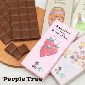 ピープルツリー チョコレート フィリングタイプ 100g フェアトレード|santelabo