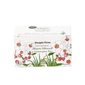 ピープルツリー オーガニックハーブティ ティーバック ハイビスカス&レモングラス(People Tree オーガニック 紅茶 ハーブティー 簡単)|santelabo