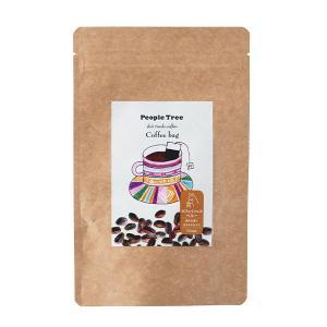 ピープルツリー フェアトレードコーヒー コーヒーバッグ ディカフェ 8g×10袋 デカフェ ディカフェ ノンカフェイン カフェインゼロ|santelabo