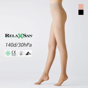 弾性ストッキング 140デニール リラクサン 下肢静脈瘤 着圧ストッキング 足のむくみ|santelabo