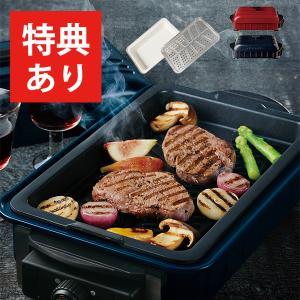 レコルト ホームバーベキュー+セラミックスチーム深鍋セット(recolte RBQ-1 ホットプレート 焼き肉 BBQ 電気プレート 送料無料)|santelabo