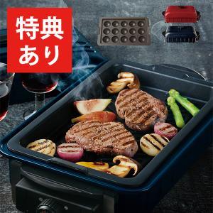 レコルト ホームバーベキュー + たこ焼きプレートセット(recolte RBQ-1 ホットプレート 焼き肉 BBQ 電気プレート 送料無料)|santelabo