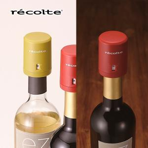 イージー ワインキーパー EWK-1 2色セット (AS レコルト recolite 酸化防止)