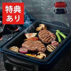 レコルト ホームバーベキュー RBQ-1 (recolte ホットプレート ホームBBQ 焼き肉 BBQ 電気プレート アウトドア 送料無料)|santelabo