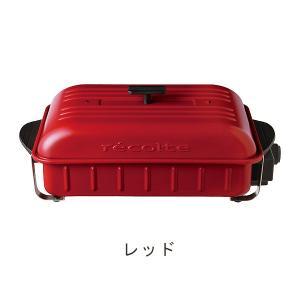 レコルト ホームバーベキュー RBQ-1 (recolte ホットプレート ホームBBQ 焼き肉 BBQ 電気プレート アウトドア 送料無料)|santelabo|02