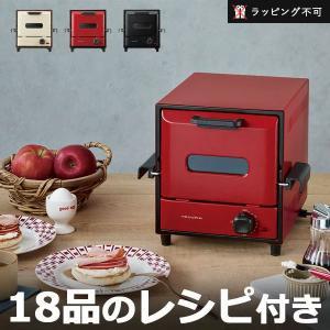 レコルト スライドラックオーブン デリカット(RSR-1 オーブントースター グリル recolte パン焼き器)|santelabo