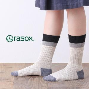 ラソックス リブ ハイカット rasox (ラソックス レディース リブ ハイカット rasox ソックス 靴下 麻 L字 CA150HC10)|santelabo