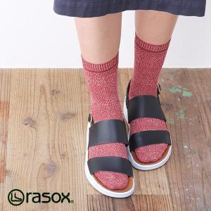 ラソックス リネン イーズソックス rasox (ラソックス レディース リネン イーズソックス rasox ソックス 靴下 ボーダー リネン シルク L字 CA151CR11)|santelabo
