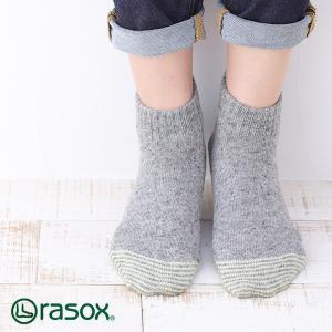 ラソックス コットンリネン ナチュラルロウ rasox (レディース ナチュラル ロウ rasox ソックス 靴下 麻 L字 スニーカーソックス 短い L字 CA141AN10)|santelabo