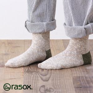 ラソックス コットンスラブ ミッド (ラソックス レディース コットンスラブ ミッド rasox ソックス 靴下 コットン L字 CA150LC01)|santelabo