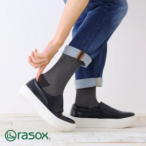 ラソックス ストレッチ・コットン rasox (RELAXシリーズ 2015AW RE150CR01)|santelabo