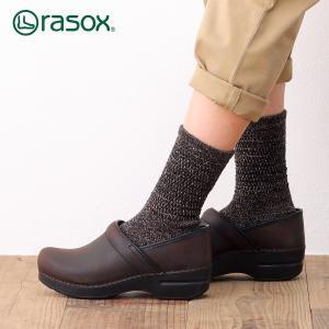 ラソックス メッシュベーシック・ウール rasox (RELAXシリーズ 2015AW RE152CR01)|santelabo