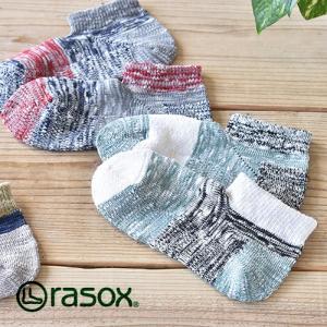 ラソックス ミスマッチ ロウ rasox (ラソックス レディース コットン ナチュラル rasox ソックス 靴下 コットン L字 CA101AN01)|santelabo