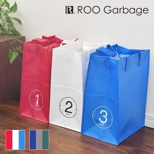 ルー ガービッジ ゴミ箱 30L 3pc-A ROO GARBAGE (ルートート ROOTOTE ルー・ガービッジ 袋 エコバッグ 資源ゴミ リサイクル アウトドア) santelabo