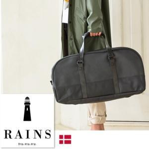 レインズ トラベルバッグ RAINS TRAVEL BAG (レインコート バッグ 鞄 防水)|santelabo