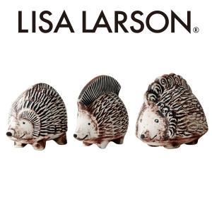 リサラーソン ハリネズミ HEDGEHOG 陶器 置物|santelabo