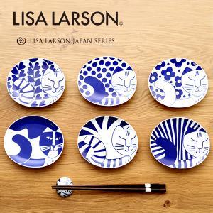 リサ・ラーソン ごのねこ豆皿【有田焼】|santelabo