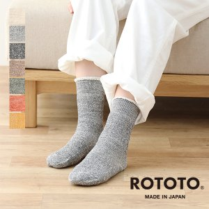 (2017秋冬) ロトト ダブル フェイス ソックス RoToTo DOUBLE FACE SOCKS R1001( メリノ ウール 日本製 2017AW)|santelabo