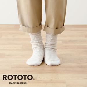 (SALE) RoToTo (ロトト) コットン ワッフル ソックス #R1110-04 レディース...