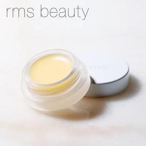 rms beauty リップスキンバーム バニラ 5ml / バーム 保湿バーム リップバーム バニ...