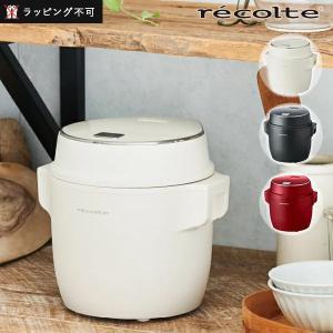 (特典あり) レコルト コンパクト ライスクッカー │  レシピ付き recolte 炊飯器 2.5...