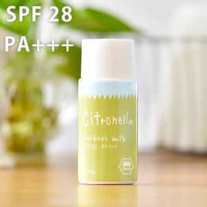 生活の木 シトロネラシリーズ サンブロックミルク SPF28 PA+++ 45ml|santelabo