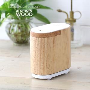 (10%OFFクーポン発行中)アロモア ウッド エッセンシャルオイルディフューザー (生活の木 アロマディフューザー 芳香器 天然木 TL-EOD-A2)|santelabo