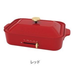 ブルーノ ホットプレート コンパクトホットプレート BOE018 (BRUNO ホーロー 琺瑯 電気プレート たこ焼き)|santelabo|02