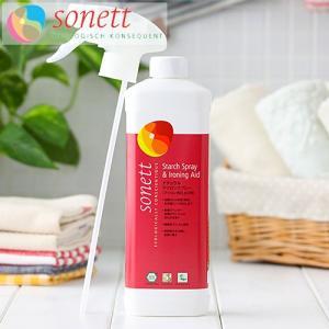 ソネット 洗剤 ナチュラルアイロンスプレー 500ml アイロン用仕上げ剤 SONETT (オーガニック エコ アイロンスプレー アイロン スプレー)|santelabo