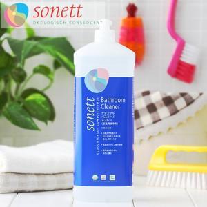 ソネット 洗剤 浴室用洗剤 ナチュラルバスルームスプレー 1リットル SONETT (住居用 オーガ...