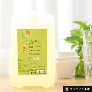 ソネット 洗剤 食器用洗剤 ナチュラルウォッシュアップリキッド 5リットル SONETT (オーガニック エコ)|santelabo