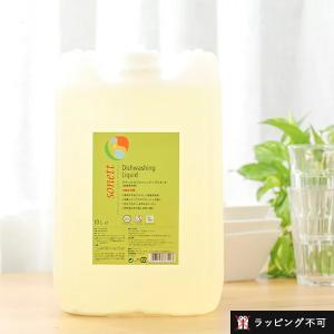 ソネット 洗剤 食器用洗剤 ナチュラルウォッシュアップリキッド 10リットル SONETT (オーガニック エコ 台所のせっけん 台所 石鹸 食器洗い)|santelabo