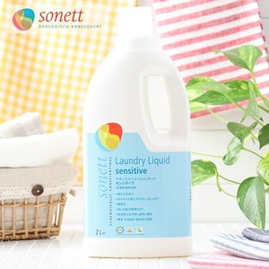 (10%OFFクーポン発行中)ソネット 洗剤 ナチュラルウォッシュリキッド センシティブ(無香料) 2リットル 洗濯用液体洗剤 SONETT (2L オーガニック エコ 洗濯)|santelabo