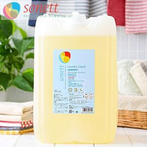 ソネット 洗剤 ナチュラルウォッシュリキッド センシティブ(無香料) 10リットル 洗濯用液体洗剤 SONETT (オーガニック エコ 洗濯 液体洗剤)|santelabo
