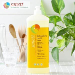 ソネット 洗剤 食器用洗剤 ナチュラルウォッシュアップリキッド カレンドラ 1リットル SONETT (オーガニック エコ 台所のせっけん 台所)|santelabo