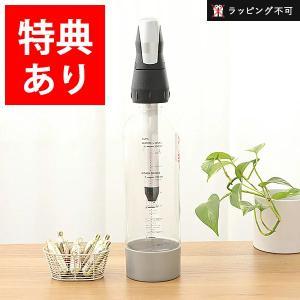 ご家庭で水やジュース、アルコール飲料などを簡単に炭酸飲料にすることができます。フレッシュジュースやオ...