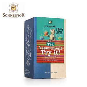 ゾネントア 20種類のお茶 アソート(SO02292 ゾネントア ハーブティー 有機栽培 紅茶 オーガニック ハーブティー sonnentor オー|santelabo